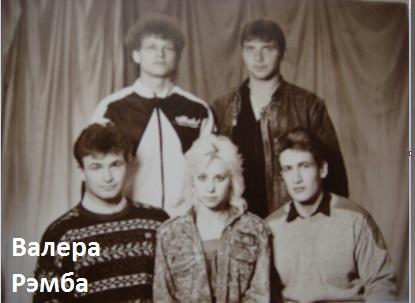 Павел Дартс. 90-е годы
